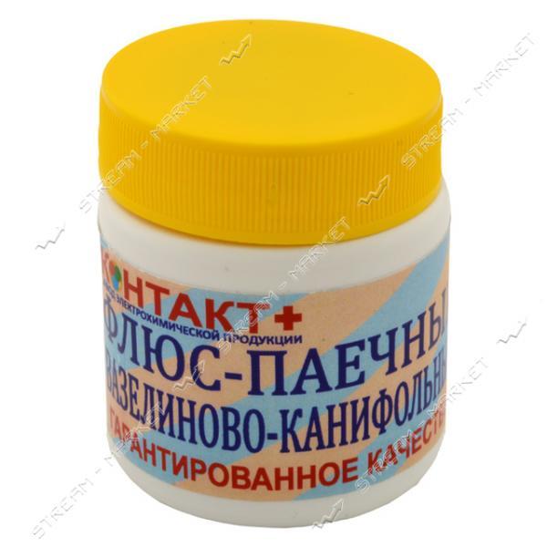 Флюс ВК-105 Контакт 'Вазелиново-канифольный' 50мл