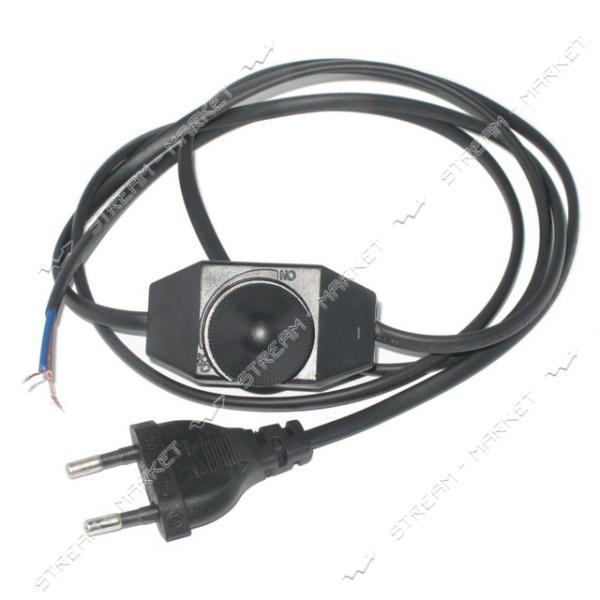 Шнур ( черный ) с ДИМЕРОМ для бра 220/110V W