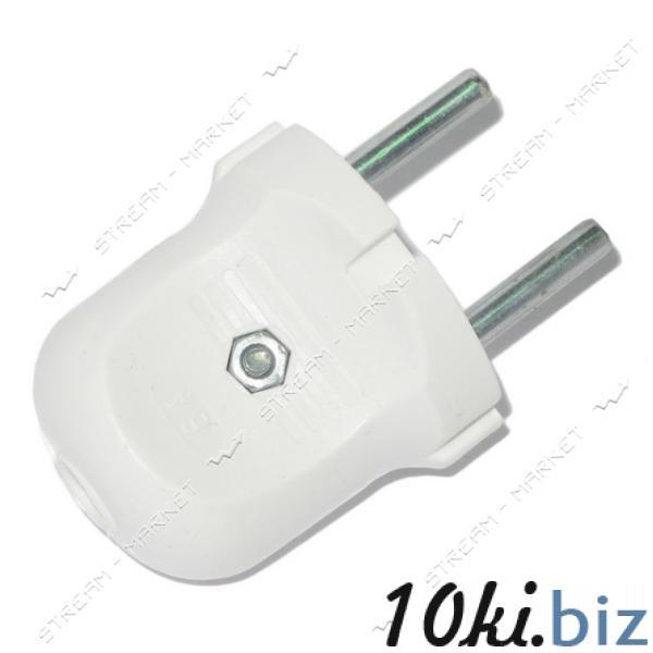 Вилка колокольчик стальная, белая 10А Вилки электрические на Электронном рынке Украины