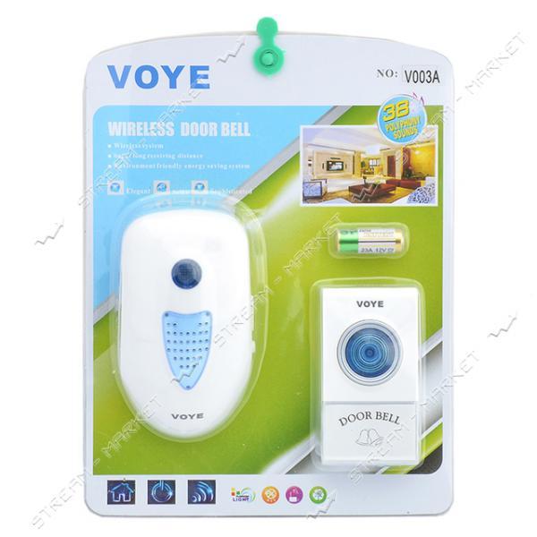 Звонок VOYE 003