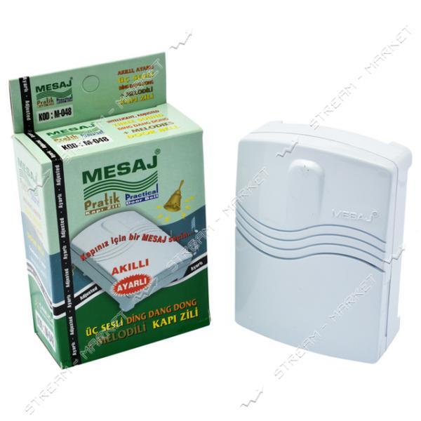 Звонок MesaJ - 018/048 (12V - 220V)