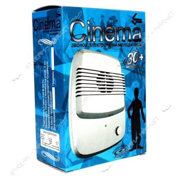 Звонок Плюс - Cinema (Более 30 мелодий, рег. громкости) 220W