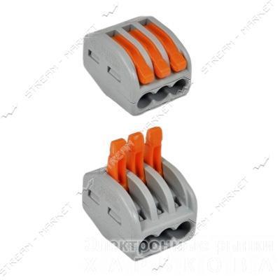 Клемма соединительная на 3 провода WG-3 (под Wago) - Элементы крепежа кабеля на рынке Барабашова