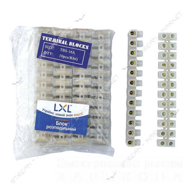Клеммная колодка изолированная PА 80A / 35 мм белая - Элементы крепежа кабеля на рынке Барабашова