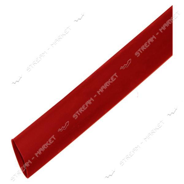 Трубка термоусадочная 14мм красная бухта 100м