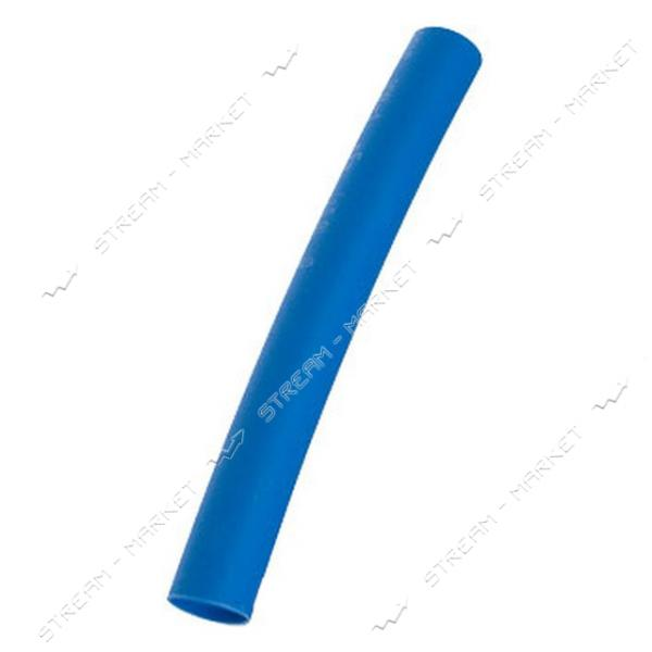 Трубка термоусадочная 16мм синяя