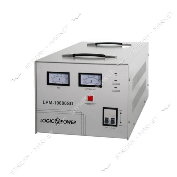 Стабилизатор напряжения LOGIC POWER сервомоторный SD10000
