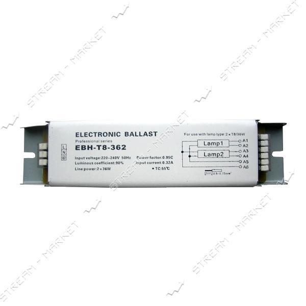 Балласт электронный MAGNUM 10062673 2*18