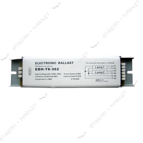 Балласт электронный MAGNUM 10062674