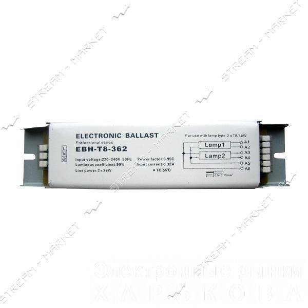 Балласт электронный MAGNUM 10062674 - Офисно-торговое освещение на рынке Барабашова