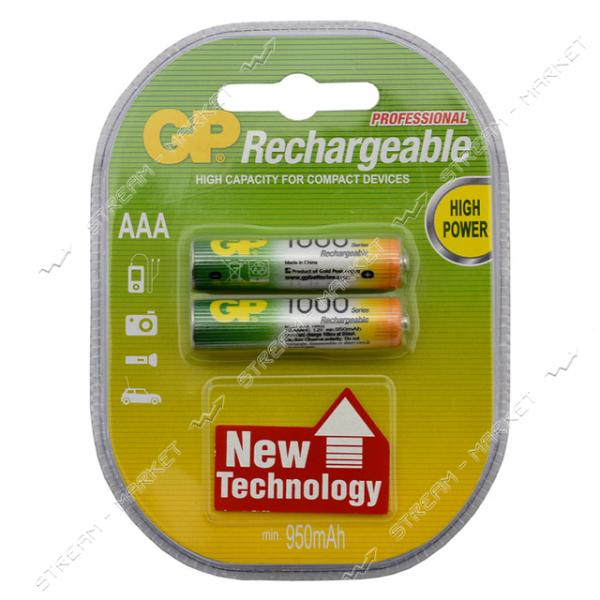 Аккумулятор GP AAA/HR03 1000 mAh уп.2 шт цена за уп.