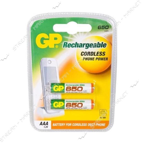 Аккумулятор GP AAA/HR03 650 mAh уп.2 шт цена за уп.