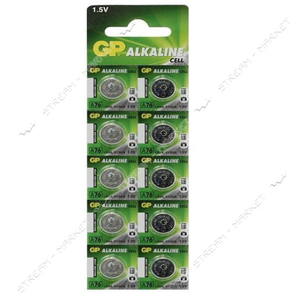 Батарейка GP (часовая) щелочная AG13/А76 (на блистере 10 шт.цена блистер) круглая