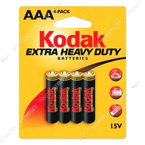 Батарейка солевая Kodak Extra Heavy Duty AAA/R3 ('микропальчик') (уп.4 шт. цена за уп.)