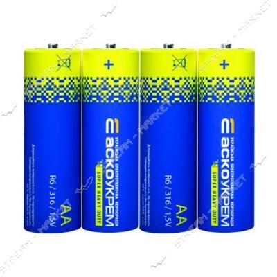 Батарейка АСКО АА/R6 ('микропальчик') (уп. 4 шт. цена за уп.)
