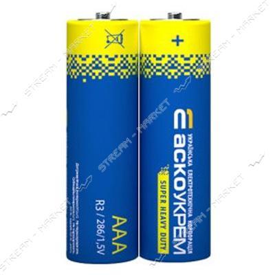 Батарейка АСКО ААА/R03 ('микропальчик') (цена за уп. 2 шт)