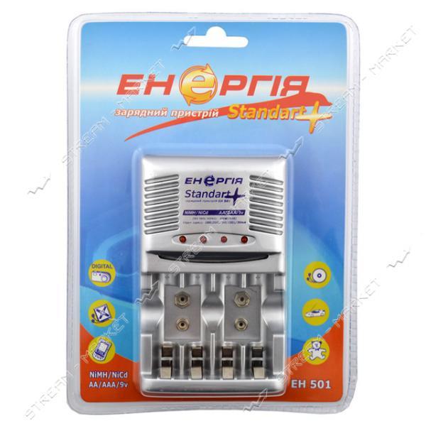 Зарядное устройство 'Энергия' ЕН-501 Standart