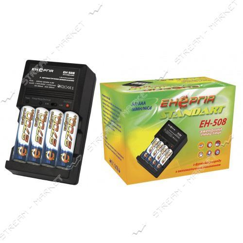 Зарядное устройство 'Энергия' ЕН-508