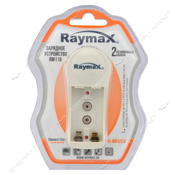 Зарядное устройство Raymax RM 116