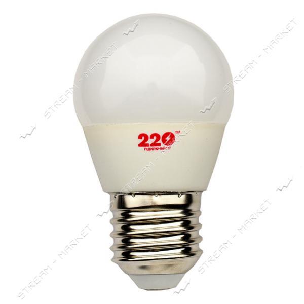 Лампа светодиодная 220 G45 5W 4100К Е27