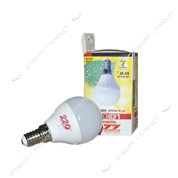 Лампа светодиодная 220 G45 6W 4100К Е14