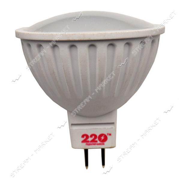 Лампа светодиодная 220 MR16 5W 220V 4100К GU5.3