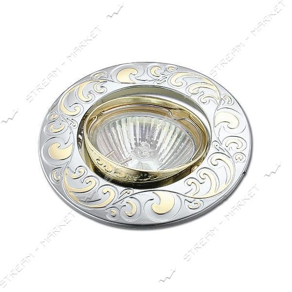 Cветильник точечный Delux 10008700 MR16 12V GU5.3 жемчужное золото - серебро
