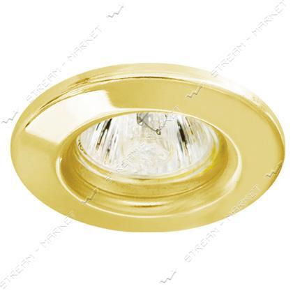 Светильник FERON DL 10 золото под MR-16