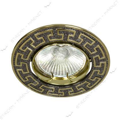 Cветильник точечный FERON 2008DL MR-16 'VERSACE' античное золото