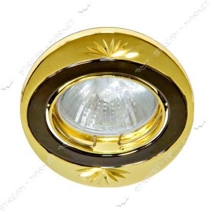 Светильник точечный FERON 250DL титан-золото MR16