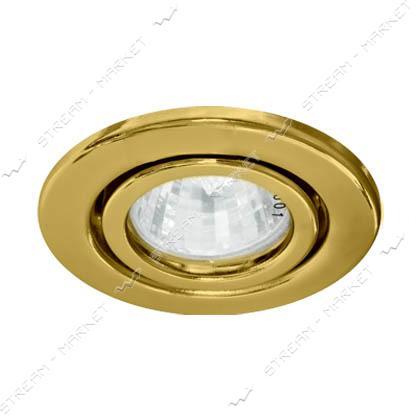 Cветильник точечный FERON DL 11 золото под MR-16