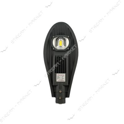 Lemanso Светодиодный уличный св-к 'Cobra' 100W нейтральный алюм корпус IP65