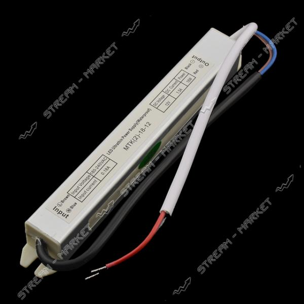 Блок питания для светодиодной ленты герметичный 12В 1, 5А 18W 172*20*22 SLIM