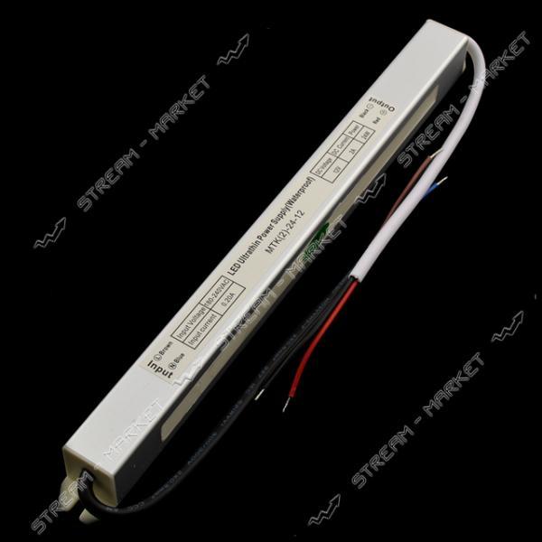 Блок питания для светодиодной ленты герметичный 12В 2А 24W 263*20*22 SLIM