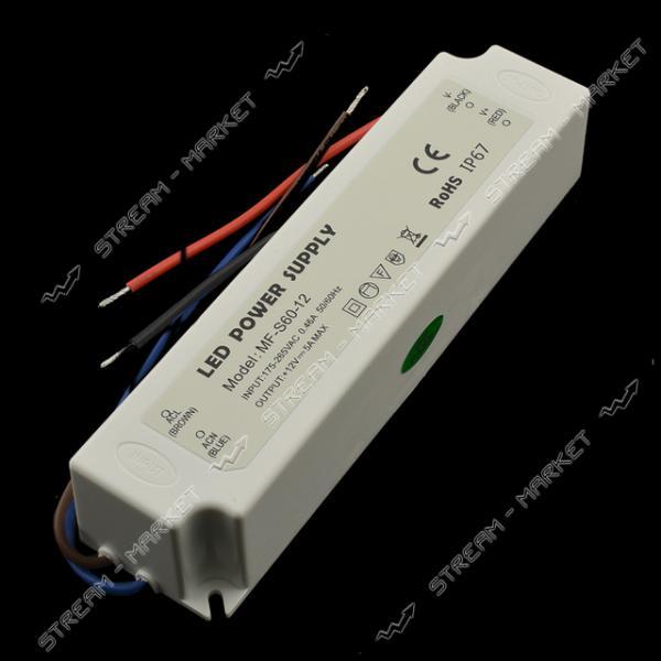 Блок питания для светодиодной ленты герметичный 12В 5А 60W 167*42*34 PLASTIC