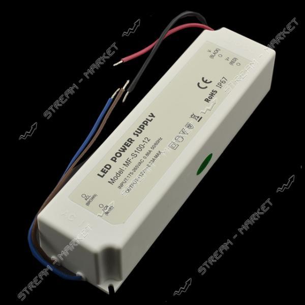 Блок питания для светодиодной ленты герметичный 12В 8.33А 100W 192*52*37 PLASTIC