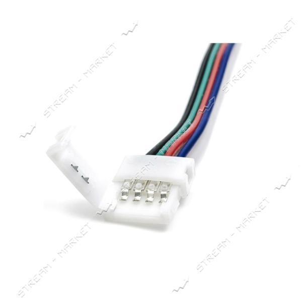 Коннектор №8 Соединитель для светодиодной ленты RGB, 10 мм, провод зажим