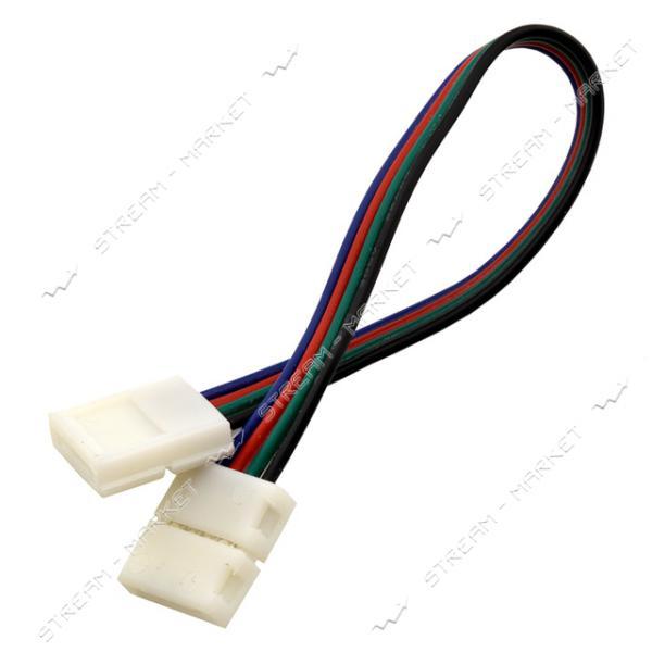 Коннектор №9 Соединитель для светодиодной ленты RGB, 10 мм, провод 2зажима