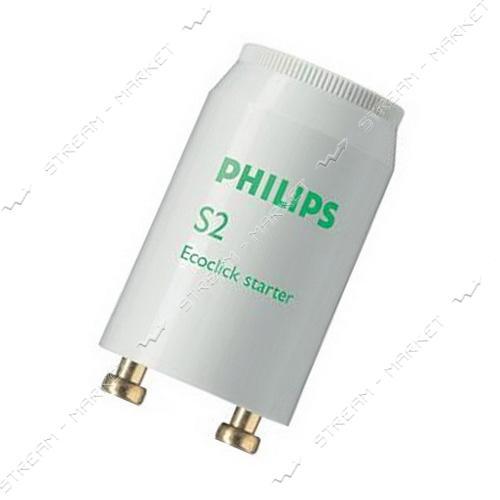 Стартер Philips 10019552 S2