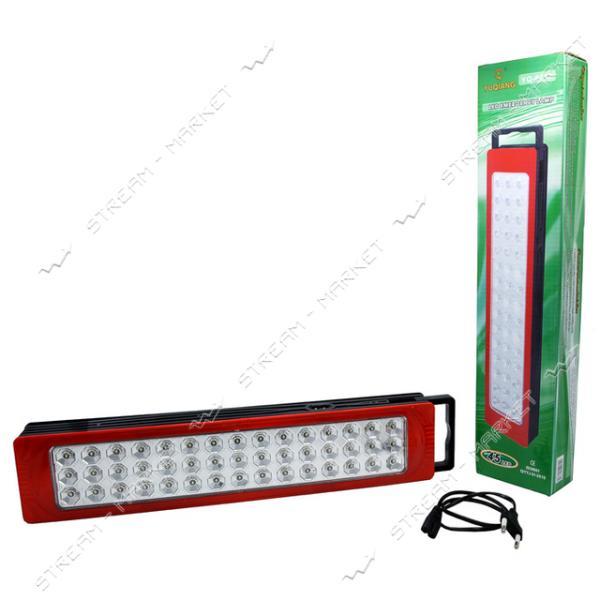 Светодиодная панель YQ-6717 45 LED аккумул.