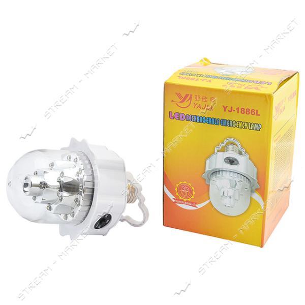 Лампа аварийная светодиодная YJ-1886L 22 LED Е27 без пульта аккумуляторная
