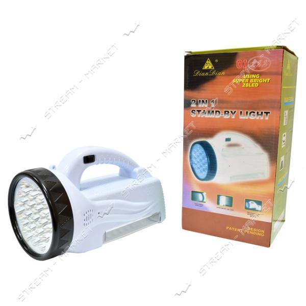 Фонарь ручной светодиодный 222 19 LED 28 LED аккумуляторный (28 LED боковая панель)