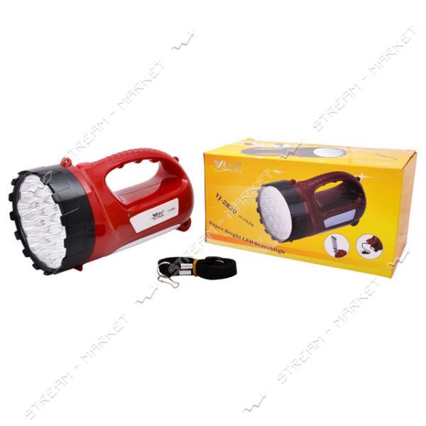 Фонарь ручной светодиодный YJ-2820 19 15LED аккумуляторный (15LED боковая панель)