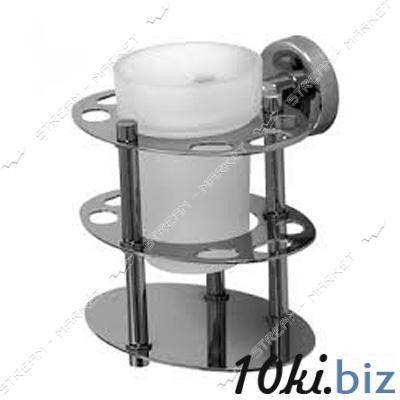 Стакан держатель зубных щёток для ванной комнаты (F-037) купить в Харькове - Подставки и стаканы для зубных щеток