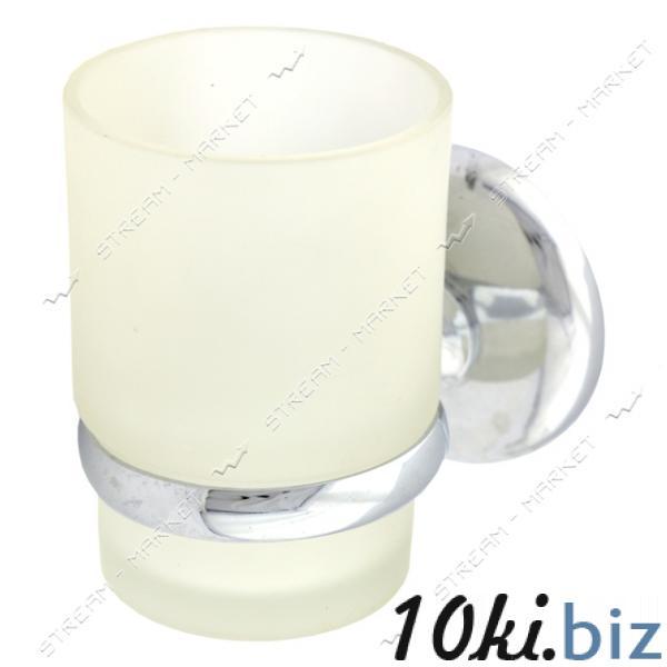 Стакан одинарный для ванной комнаты (стекло) ( 66584с) купить в Харькове - Подставки и стаканы для зубных щеток