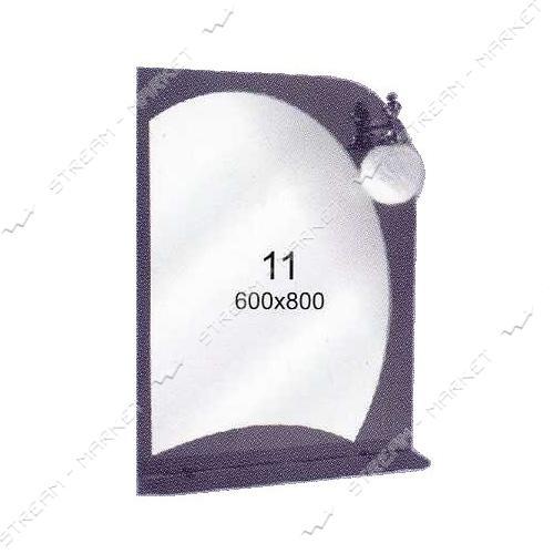 Двойное зеркало (ф-11) (600*800мм, 1 полка) с одним отверстием под светильник (без светильника)