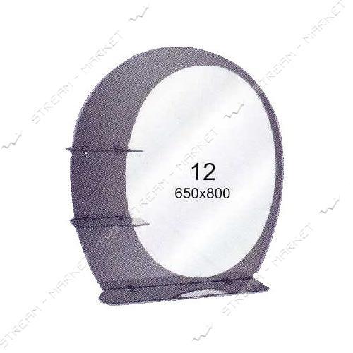 Двойное зеркало (ф-12) (650*800мм, 3 полки)