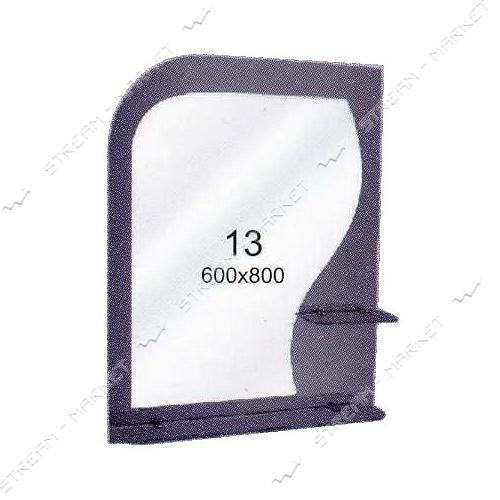 Двойное зеркало (ф-13) (600*800мм, 2 полки)