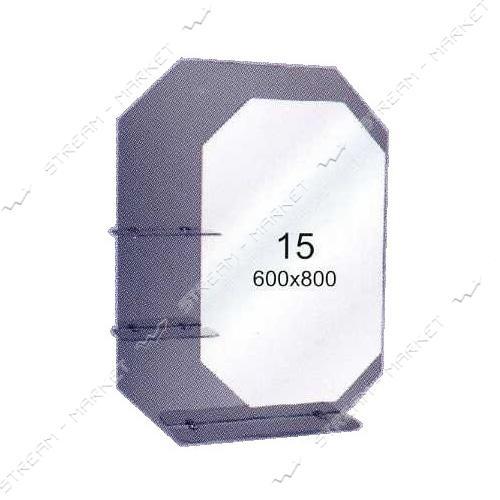 Двойное зеркало (ф-15) (600*800мм, 3 полки)