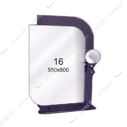 Двойное зеркало (ф-16) (550*800мм, 1 полка) с одним отверстием под светильник (без светильника)